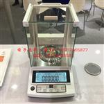 国产十万分之一电子天平_30g*0.01mg电子分析天平