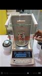 哈尔滨PTY-2003,2kg精度0.001g高精密电子天平