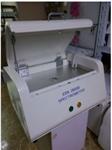 天瑞厂家低价直销ROHS环保检测仪