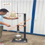 TSY-4-土工布动态穿孔测定仪-穿透程度测定
