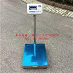 【150公斤精度1g】通辽TCS-150kg电子台秤多少钱