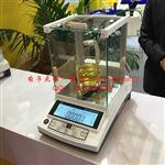 华志PTY-A400密度天平,400G/0.001g电子天平