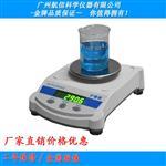 YP5001电子天平参数价格,YP5001精密天平厂家型号