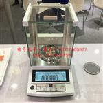 品牌电子天平,上海华志50克0.01mg电子天平