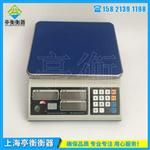 30kg计数桌秤,30公斤计数电子秤