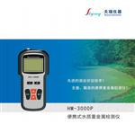 自主研发多功能便携式水质重金属检测仪*天瑞新闻