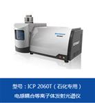 汽油中硅含量检测仪制造商