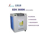 能量色散X荧光分析仪快报新闻