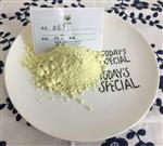 槐米提取物工厂 7085-55-4 曲克芦丁98% Troxerutin 品质保证