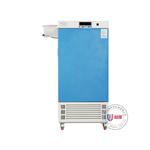 ZMJ-150-II霉菌培养箱