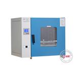 300度电热恒温鼓风干燥箱
