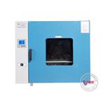 TRX-9203A 220L干热灭菌箱