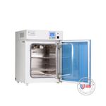ZGP-9050 隔水式恒温培养箱