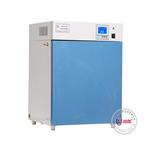 ZGP-9270 隔水式恒温培养箱
