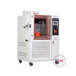 THL-2005 高低温(交变)试验箱