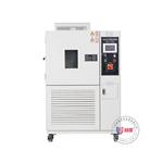 THL-2025C 高低温试验箱