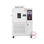 THL-2005M 高低温湿热试验箱