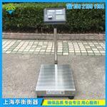 不锈钢带打印台秤,XK319-A23P打印仪表