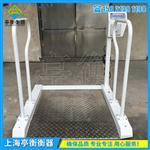 凯士品牌轮椅秤,透析体重用200kg轮椅秤