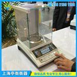 120g/0.1mg+220g/0.5mg电子天平