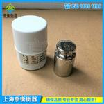 高精度标准砝码,不锈钢砝码密度=8.00g/cm3