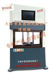 MTSJT-3-土工织物厚度测定仪-触屏微控制