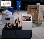 石材耐磨试验机-国家标准-GB/T19766