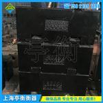 3000kg标准砝码/3t铸铁砝码,配重块砝码