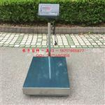 TCS-100kg电子秤 称重100公斤 计重型电子台秤