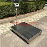 德州100公斤不锈钢电子秤/304不锈钢/防水/防腐蚀