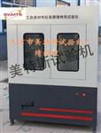 土工合成材料拉拔摩擦特性试验仪-土体拉拔阻力-法向压力