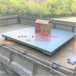 宁波带打印电子地磅 0-3000kg地磅秤 不干胶打印电子秤