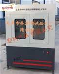 MTSJT-10 土工合成材料直剪拉拔摩擦特性试验仪-高精度伺服