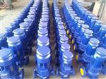 SGP耐腐蚀不锈钢管道泵,不锈钢立式管道泵