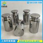 镀铬材质标准砝码,10公斤钢制镀铬砝码
