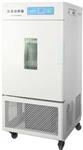 上海一恒LRH-50CL低温培养箱  恒温培养箱