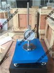 糙面土工膜毛糙高度测定仪-检测标准-GB/T17643