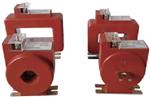 安科瑞供电系统计量用浇筑式电流互感器