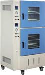 上海一恒多箱真空干燥箱BPZ-6090-2B(二箱)  真空干燥箱品牌、参数