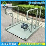 轮椅带打印电子秤 四川200公斤医用轮椅秤