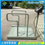 宁波带打印轮椅秤 碳钢材质轮椅透析秤