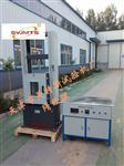 沥青混凝土平行板剪切流变试验仪-试验规范-DL/T 5362