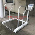 凯士轮椅秤价格(西安),300公斤韩国进口电子轮椅秤