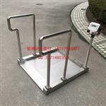 全不锈钢轮椅秤 渭南不锈钢轮椅秤 更能彰显医院档次