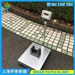 0-150kg不锈钢电子台秤,防水防潮电子秤
