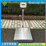 0-100kg不锈钢电子台秤,结构坚固的工业台秤