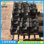 铸铁材质25KG砝码,江西砝码生产厂家