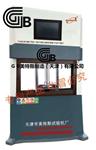 微�C控制土工�物厚度�y定�x-�|屏微控制