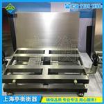 食品厂用不锈钢台称,60公斤不锈钢电子称