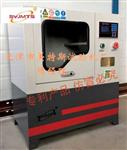 土工合成材料取样器-智能取样器-试样属性